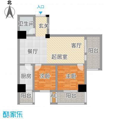 大明宫寓户型2室1卫1厨