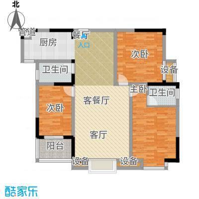 丽星景园124.04㎡清/蜜05户型