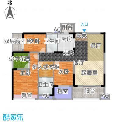 康城国际中海康城花园152.63㎡D复式户型