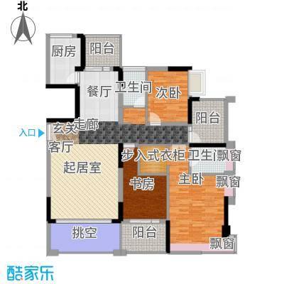 康城国际中海康城花园138.35㎡B户型
