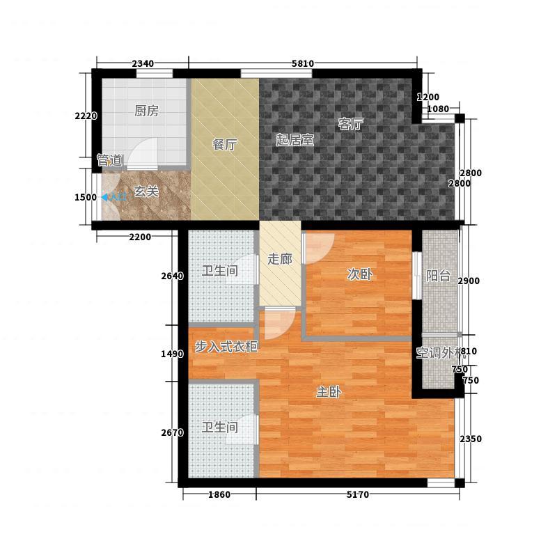 华彩国际公寓