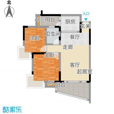 清迈阳光65.80㎡房型户型