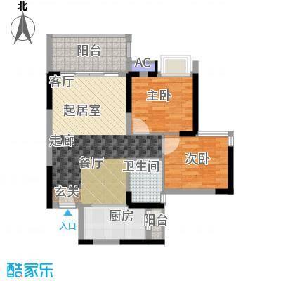 康城国际中海康城花园66.10㎡B户型