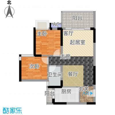 康城国际中海康城花园69.39㎡A户型