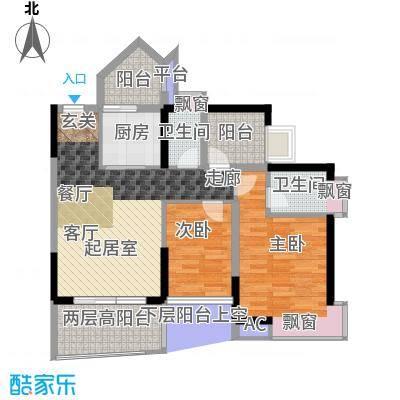 康城国际中海康城花园86.17㎡E户型