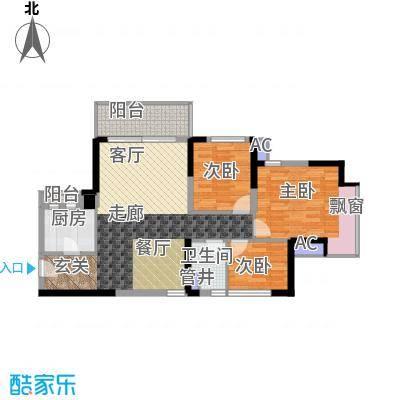 康城国际中海康城花园86.24㎡C户型