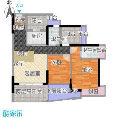 康城国际中海康城花园87.83㎡C户型