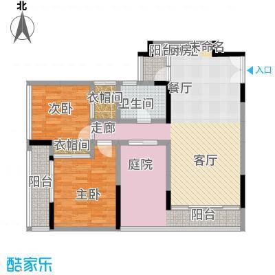 宗申・动力城动力城90.76㎡2、5号房双阳台(带院馆)户型