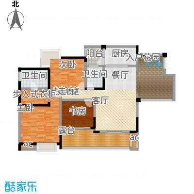 秀岭江山协信・秀岭江山113.66㎡户型