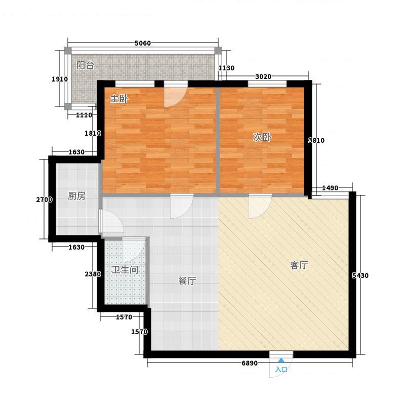 东园高层公寓