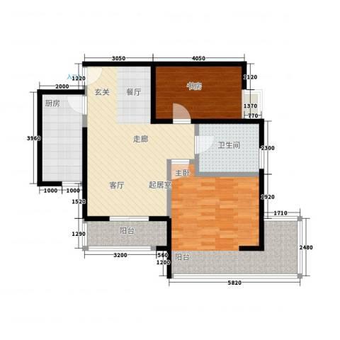 中兴财富国际公寓