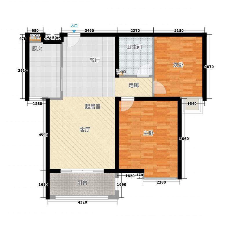 宏城国际公寓