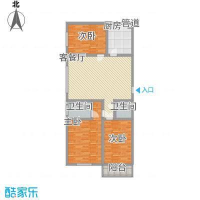 福景家园125.28㎡面积12528m户型