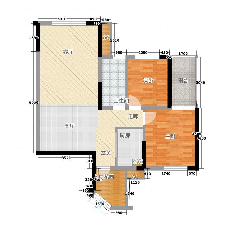 融橙上品公寓