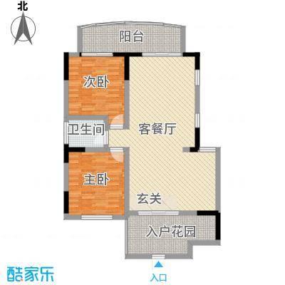 仁和香堤雅境104.03㎡面积10403m户型