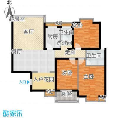 恒盛世家126.80㎡舒适居家面积12680m户型