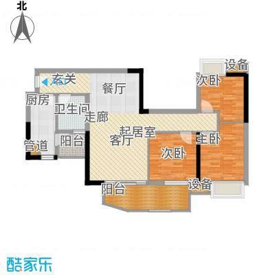 翠城花园95.04㎡20栋5-33层08单面积9504m户型