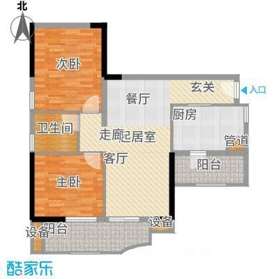 翠城花园87.51㎡21栋4层03单元面积8751m户型