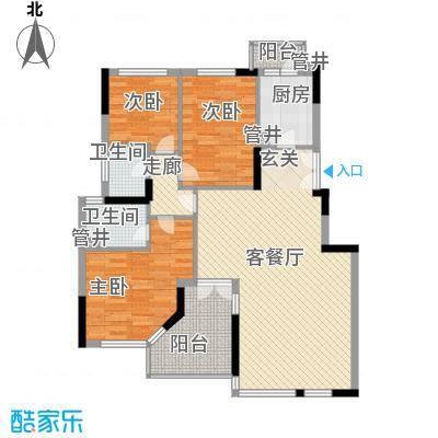 竹韵山庄125.00㎡华竹轩B座6013面积12500m户型