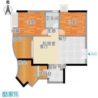 翠城花园86.91㎡16栋04单元2室面积8691m户型