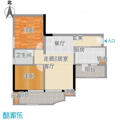 翠城花园87.45㎡20栋4层-03南向面积8745m户型