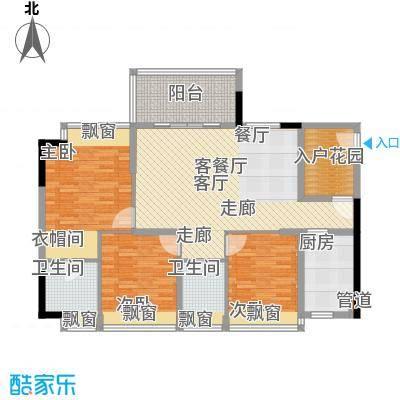 金凯盛誉城122.49㎡4栋2单元053室户型