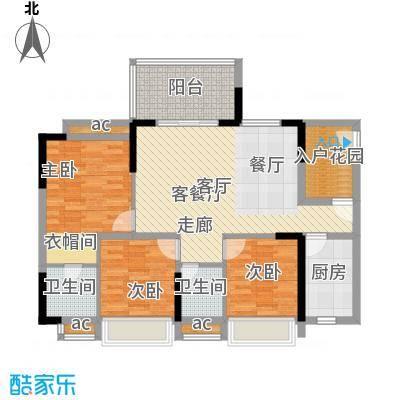 金凯盛誉城122.49㎡4栋1单元053室户型