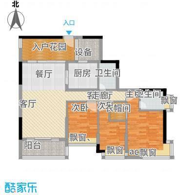 金凯盛誉城127.00㎡1栋3单元053室户型