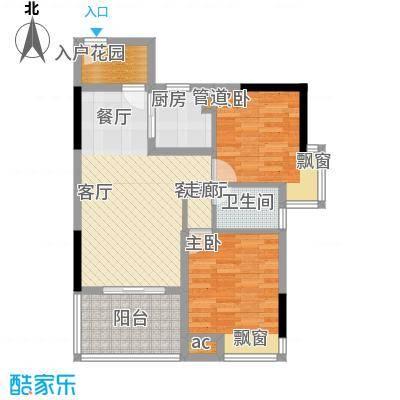 金凯盛誉城88.62㎡4栋2单元032室户型