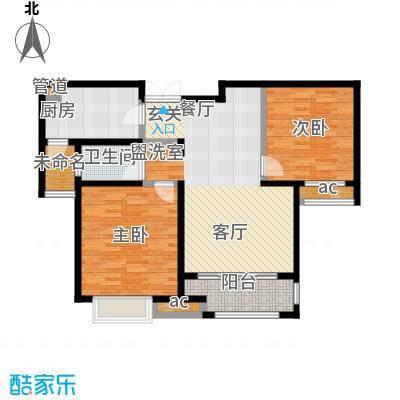 弘阳旭日上城89.00㎡三期A2户型