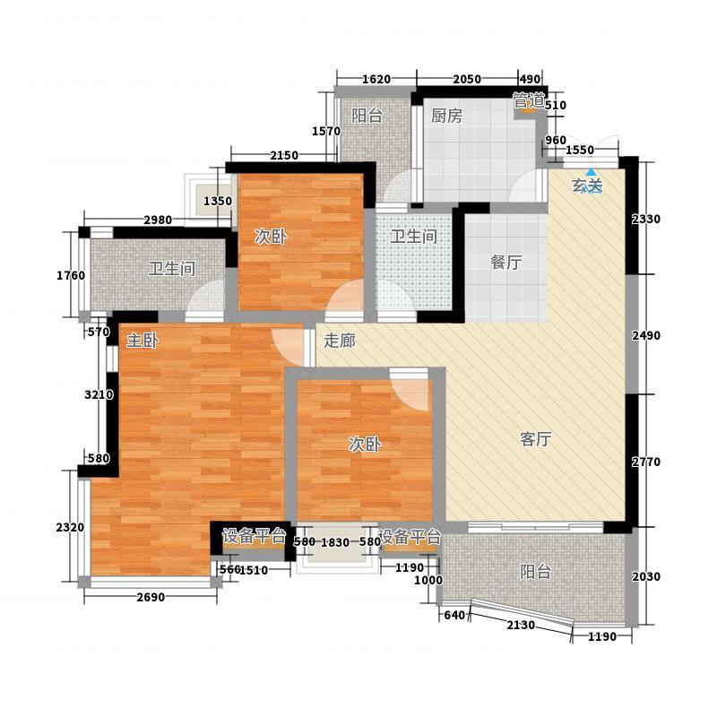 名敦道南滨国际公寓