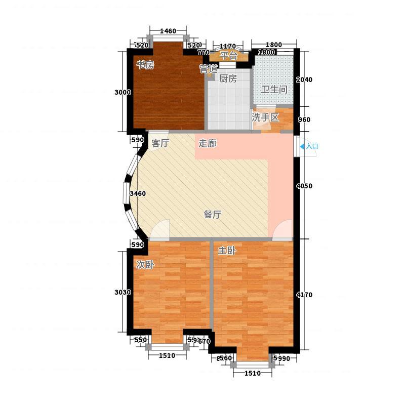 德凯・凯悦公寓