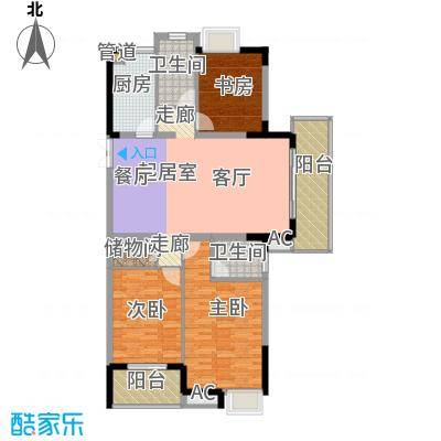 润泽大院139.00㎡中庆二期-A1户型