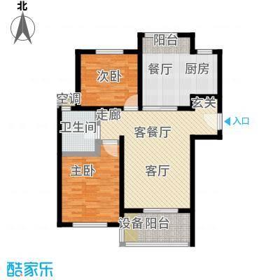 景港名人苑户型2室1厅1卫1厨