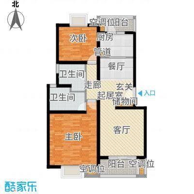 紫晶南园一期房型户型2室2卫1厨