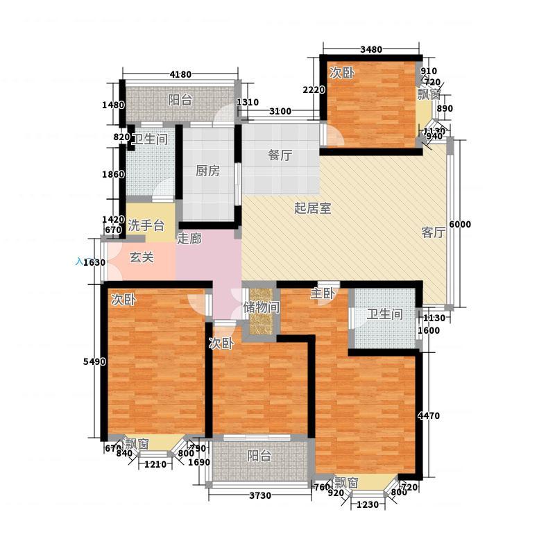 海逸公寓(二期)
