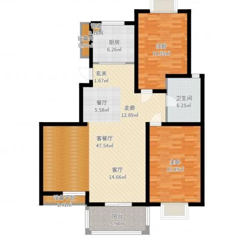 扬州印象花园2室2厅1卫1厨124.00㎡户型图