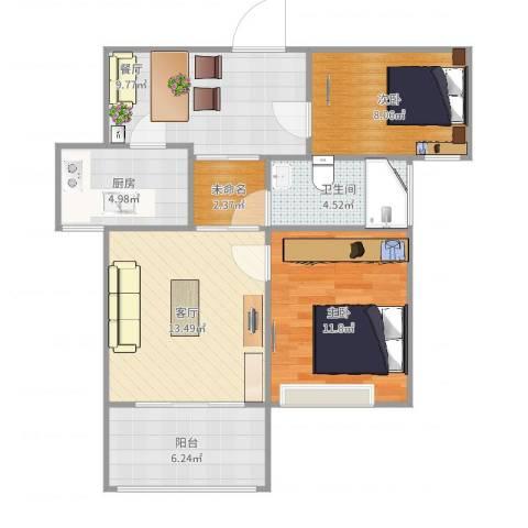 鑫苑世家2室2厅1卫1厨83.00㎡户型图