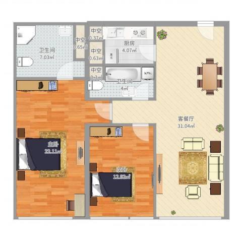 方恒国际中心2室2厅2卫1厨104.00㎡户型图