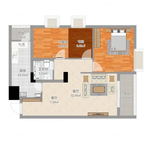摩尔城2室1厅1卫1厨103.00㎡户型图