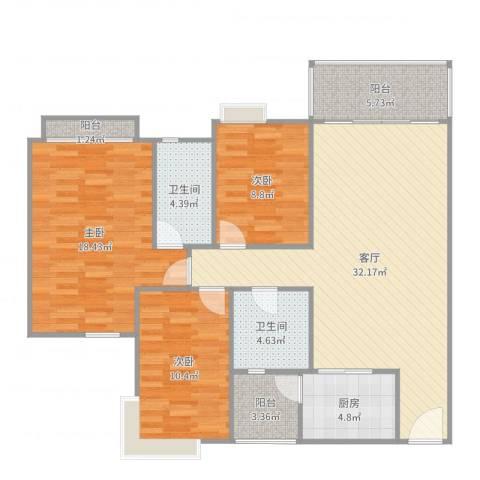 中海康城3室1厅2卫1厨117.00㎡户型图