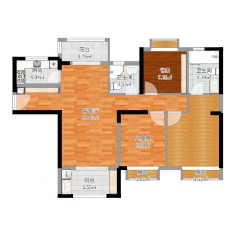 永安公寓2室2厅2卫1厨110.00㎡户型图