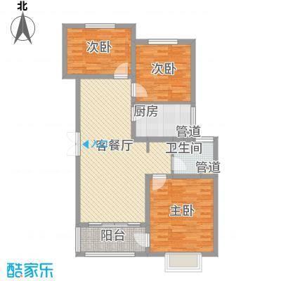 广泰瑞景城112.00㎡二期5#b1-2户型3室2厅1卫1厨
