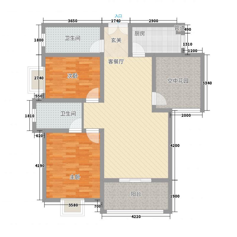 鸿洲埃德瑞酒店式公寓