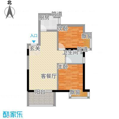 时代财富城2.50㎡D-天玉轩、天玺轩户型2室2厅1卫
