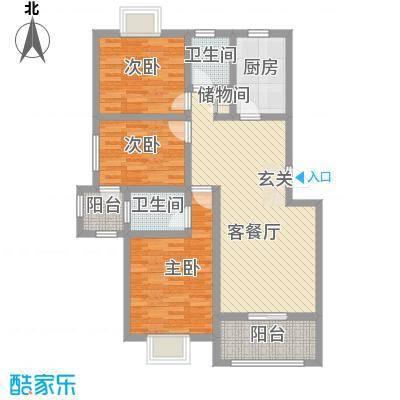 佳蓉・翰林苑114.70㎡C户型3室1厅2卫