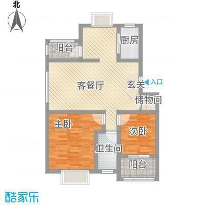 佳蓉・翰林苑4.20㎡A户型2室1厅1卫