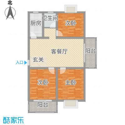 申城名贵苑N户型3室2厅1卫
