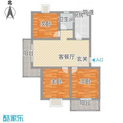 申城名贵苑114.50㎡X户型3室2厅1卫