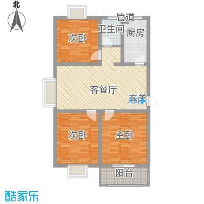 申城名贵苑M户型3室2厅1卫